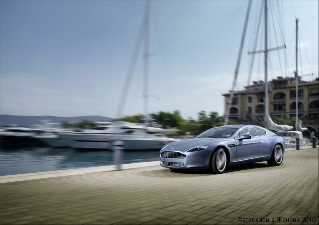 03 ASTON MARTIN RAPIDE PRODUCTION