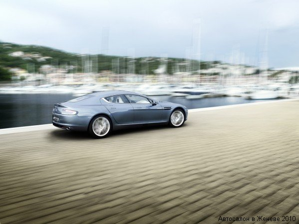 04 ASTON MARTIN RAPIDE PRODUCTION
